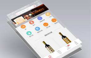 葫芦岛手机、微信网站建设