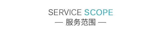 葫芦岛品牌官网设计