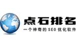 网站优化及网络推广公司