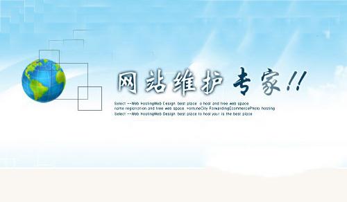 营销型网站优化,seo优化网络公司