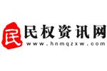 营销型网站建设公司
