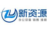柘城网络公司