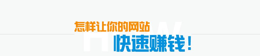扬州仿站建站的公司哪家好?