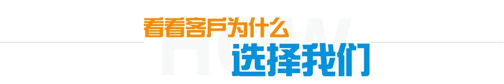 seo优化排名的公司