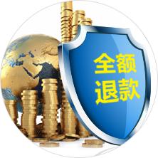 河津网站优化的公司,网站排名推广